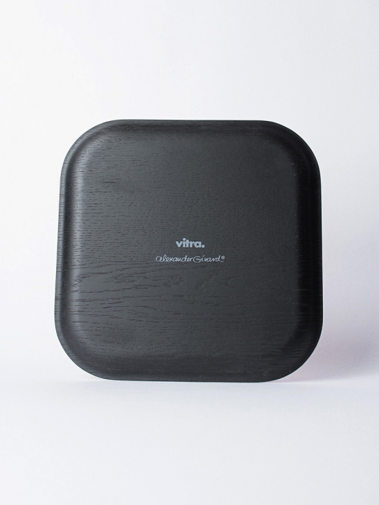 APLACE Classic Tray Small - Vitra
