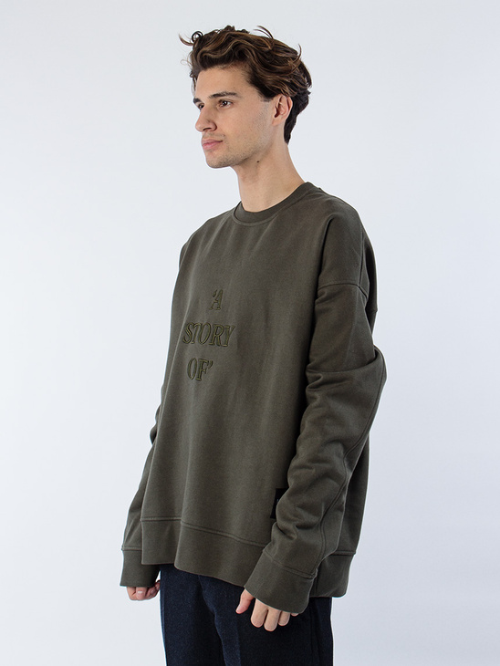 Superior Sweat Olive